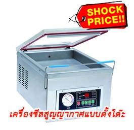 ราคาพิเศษ Line ID:packingthai