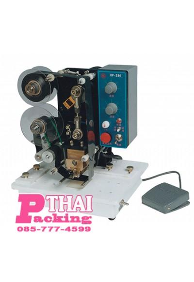 เครื่องพิมพ์วันที่ รุ่น HP280